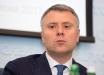 """Директор """"Нафтогаза"""" Витренко хлестко ответил на предложение """"Газпрома"""", поставив россиян в тупик"""