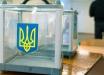 Выборы - 2019: эксперты Палий и Серова рассказали, какие перемены ждут Украину