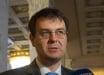 """В """"Слуге народа"""" пояснили, сколько денег МВФ даст Украине после принятия """"антиколомойского"""" закона"""