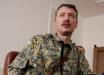 """Стрелков случайно признал, как попал на Донбасс, где развязал 7-летнюю войну: """"Не могу ездить, куда хочу"""""""