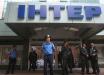"""""""Интер"""" угодил в крупный скандал из-за инаугурации Зеленского: пророссийский канал возмутил Сеть поступком"""