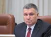 Аваков создал тайный департамент в полиции: информация почти полностью засекречена