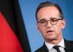 Германия о важной детали в новых уликах JIT против ФСБ России по делу МН17