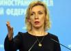 """Захарова огрызнулась по поводу """"позитивных сдвигов"""" в отношениях России с Украиной: едкое заявление в адрес МИД Украины"""