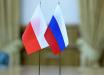 """Польша выиграла суд у России и выдвинула требования - """"Газпром"""" ответил"""