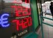"""Путин подписал """"дикий"""" закон, чтобы россияне не увидели крушение рубля, - подробности"""