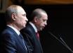 Турция бьет по Газпрому, ситуация для Кремля сильно усложнилась