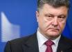 Порошенко послал сигнал Кремлю по Донбассу: президент показал, что Украина приготовила для оккупантов на фронте