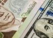 Курс доллара на неделю: валюта поднимется выше психологической отметки