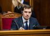 СМИ пояснили, почему Коломойскому выгодна отставка Гончарука