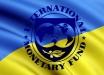 "МВФ ""нарушил негласное правило"" ради Украины: дано добро на программу Stand-by в почти $4 миллиарда"