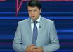 Разумков заявил о завершении войны на Донбассе: будущий спикер Рады впервые прокомментировал сроки