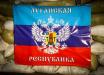 """В """"ЛНР"""" массовое закрытие шахт привело к ЧП: """"Решение принимали в Москве"""""""