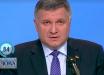 """Аваков сказал, кто стоит за беспорядками в Новых Санжарах: """"Пытался нагреться на панике"""""""