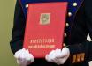 """Новая поправка в Конституцию РФ насторожила россиян: """"Кремль готовится к распродаже территорий?"""""""
