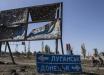 Особый статус Донбасса: СМИ узнали, какие требования выдвинули в России в адрес Украины