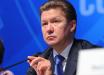 """Эль Мюрид: """"Всплыли наружу проблемы """"Газпрома"""" с Китаем, система зашаталась"""""""