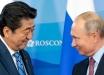 """""""Решение принято, острова проданы"""", - эксперт рассказал, почему Москва и Токио тянут с окончанием сделки по Курилам"""