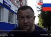 """""""Не работает ничего, куда мы катимся..."""" - Сеть взорвало видео с обращением жителя Брянска к Путину"""