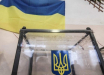 Официально: на Донбассе отменены местные  выборы - заявление ЦИК