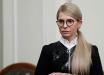 """""""Во втором туре у моего оппонента нет ни единого шанса"""", - Тимошенко сделала громкое заявление"""