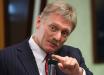 Песков дал опасный совет Зеленскому, как прекратить войну на Донбассе