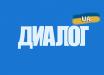 Диалог.UA благодарит читателей за поддержку качественной украинской журналистики