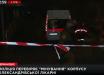 """""""Взрыв в 03:00"""", - появились детали """"минирования"""" Александровской больницы в Киеве, отделение эвакуировано"""