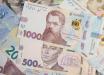 Впервые за 13 лет в Украине появится новая банкнота в 1000 гривен - фото