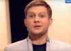 Пропагандист Корчевников рассказал подробности своего визита в Киев
