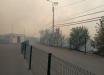 Пожары в Луганской области: горит КПВВ в Станице Луганской