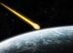 Пролетевший над Японией метеорит может быть предшественником космической катастрофы - ученые