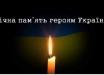 Смертельный бой разгорелся под Горловкой: фото погибшего бойца ВСУ Александра Пузикова попало в Сеть