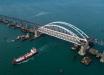 СМИ узнали о новой проблеме у Керченского моста в Крым: опубликовано фото
