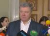 """Порошенко рассказал, что не так с бюджетом-2020: """"За такое мы голосовать не будем"""""""