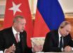"""СМИ: в Турции арестованы 6 """"шпионов"""" """"Газпрома"""" на фоне обострения войны в Карабахе"""