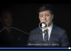 Зеленский обратился к еврейскому народу - у людей на глазах появились слезы после его слов: видео