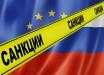 Дания: Мы накажем Кремль санкциями в связи с арестом украинских моряков