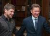 Газовые долги Чечни поставили Кремль в тупик