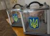ОБСЕ предложила РФ прислать наблюдателей на выборы в Украину, но со строгими условиями - Москва недовольна