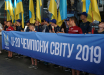 Сборная Украины U-20 прилетела домой в Киев: фото и видео триумфальной встречи чемпионов мира