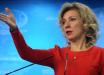 """Захарова разразилась угрозами Украине из-за обещания Зеленского """"кнута и пряника"""" Путину"""