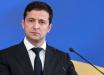 """Washington Post об итогах первого года правления Зеленского в Украине: """"Реформы умерли, а слова гаранта ничего не значат"""""""