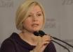 Геращенко сообщила, какие требования выдвинет Украина в Минске: подробности
