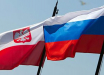Польша выступила против России из-за Катынской трагедии