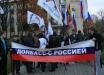 """В Кремле создали проект, который займется идеологической подготовкой признания """"Л/ДНР"""""""