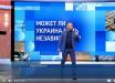 Кремль затаился в предвкушении крови и захватов церквей в Украине: план Москвы разозлил украинцев в Сети