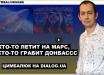 """Цимбалюк: """"Пока Илон Маск размышляет о покорении Марса, Россия грабит Донбасс"""""""