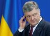 Администрция Порошенко отреагировала на ситуацию касательно встречи с архиереями УПЦ МП
