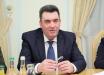 По приказу Зеленского в Новые Санжары вылетел секретарь Совбеза Данилов - первые подробности